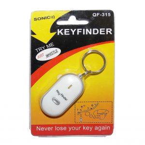 Whistle Sonic Keyfinder Keyring